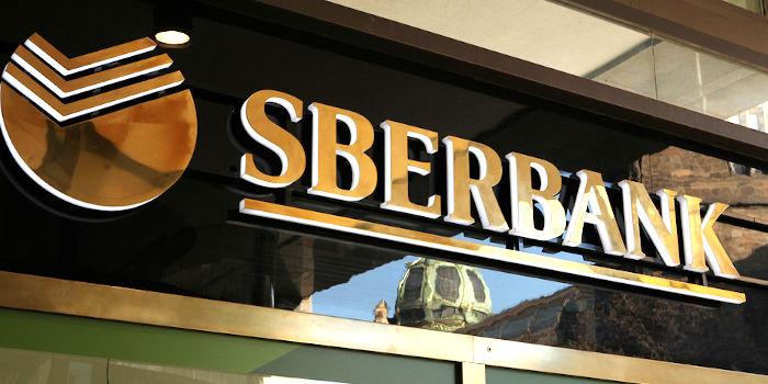 'Sber' Recognized Best Bank in 2020